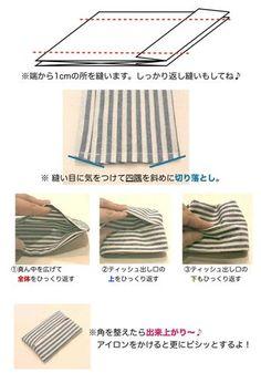 あらまぁ!簡単!※ポケットティッシュケースの作り方※ | ツクルの《作ってみました》 - 楽天ブログ