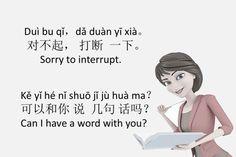 Chinese Sentences, Chinese Phrases, Mandarin Lessons, Learn Mandarin, Basic Chinese, Learn Chinese, Chinese Lessons, French Lessons, Spanish Lessons