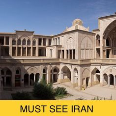 Kashan, Iran Persian Architecture, Iran Travel, Tourism, Advertising, Mansions, Country, House Styles, Beautiful, Cathedrals