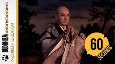 Understanding Nichiren Buddhism - 60 seconds Crash Course