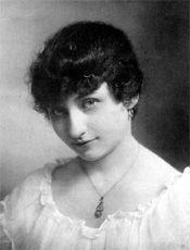 Pappys' Mother, Thelma Gwendolyn (née Eatherly) Odneal