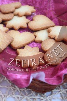 Простое песочное печенье-домашние рецепты с фото