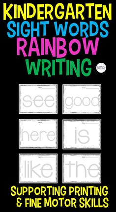 This Kindergarten sight word activity is a fun literacy activity for your students! Teachers can use these as a small group activity, in literacy centers or literacy stations, or as a support to programs such as the Daily 5! This activity is engaging allows for differentiation based on fine motor skills through the use of different writing tools.