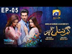 176 Best A tele films images in 2019 | Pakistani dramas