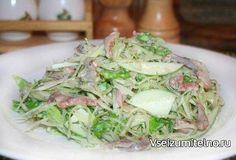 Селедочный салат с капустой   Ингредиенты  Филе сельди - 125 г. Капуста - небольшая часть кочана Салат зеленый - пучок Яблоко зеленое - 1 шт. Зелень укропа Соль, перец - по вкусу. Для заправки: Сметана нежирная - 3 ст.л. Горчица - 1 ч.л. Сахар - 0,5 ч.л. Маринад от сельди - 2 ч.л.  Способ приготовления  Капусту тонко нашинковать, слегка посолить и немного перемять.  Салат просто порвать на кусочки.  Яблоко нарезать тонкими кусочками.  Кусочки сельди нарезать вдоль на 3-4 кусочка.  Все…