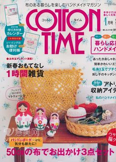 Cotton Time Craft Mag - Many small projects. Handmade Books, Handmade Crafts, Crochet Crafts, Fabric Crafts, Book Crafts, Arts And Crafts, Craft Books, Magazine Couture, Japan Crafts
