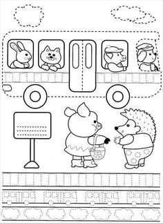 graphics for kindergartens - Grundschule Handwriting Worksheets, Tracing Worksheets, Preschool Worksheets, Pre Writing, Kids Writing, Writing Skills, Fun Activities For Kids, Preschool Activities, Kindergarten