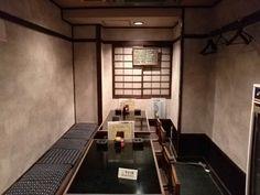 ●長屋門 [浅草] http://alike.jp/restaurant/target_top/49501/#今日のAlike