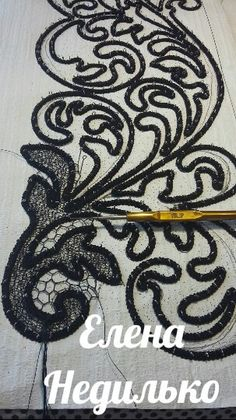 Вязание крючком-Ирландское кружево на заказ