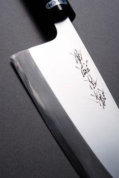 Japanese Deba Knife (Fish filleting Knife)   Japanese Knife   TERUYASU FUJIWARA