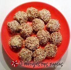 Chokladbollar (σουηδικά σοκολατένια μπαλάκια)