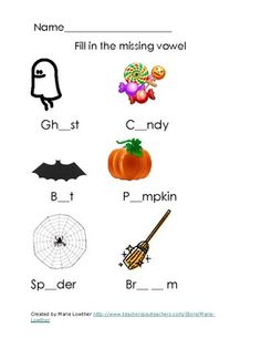 preschool kindergarten and first grade unit lesson plans of Halloween. This package includes English language arts, math, arts and crafts, Halloween game ideas and snack ideas. This is a great package. I can't wait to use it in my classroom. What a deal! Halloween printables