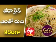 Jeera Rice | Mee Kosam | 29th October 2019 | ETV Abhiruchi - YouTube