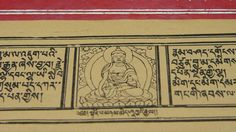 Sacred Text Describes Successful Brain Surgery in Ancient Tibet - History in the Headlines