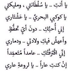 اقتباس عربي ، حكمة  Arabic quote ,  Arabic poem شعر عربي