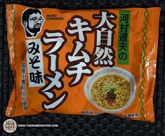 The Ramen Rater reviews a miso-kimchi ramen featuring Michio Kawamura - a radio personality - sent by Japan Crate in their Umai Crate