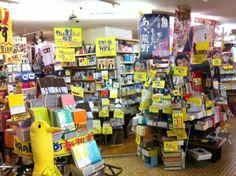 Village Vanguard: Cool underground shop with millions of random/fun/weird stuff! Display Ideas, The Good Place, Tokyo, Weird, Adventure, Cool Stuff, Random, Spring, Places