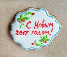 Новый год Рождество Пряник имбирный надпись