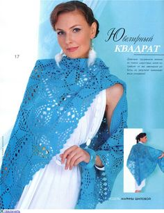 Blue Jewelry Square Shawl free crochet graph pattern