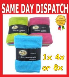 MICROFIBRE RIBBED KITCHEN TEA TOWELS DRYING CLOTHS CATERING PACK SET OF 1/ 4 / 8 £8.50 for 8 pack