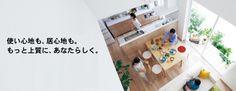 特長・コンセプト | システムキッチン Living Station (リビングステーション) | システムキッチン・キッチン関連商品 | Panasonic