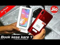 Jio Phone 3 Specifications, Price, Launch Date, News and other details Smartphone Price, Operating System, Dual Sim, Dating, Product Launch, Ahsan Khan, News, Android, Youtube