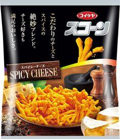 スコーン スパイシーチーズ