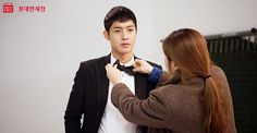 Kim Hyun Joong김현중 2014 F/W Catalog Shooting For Lotte Duty Free Star Magazine