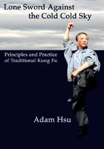 Lone Sword Against Cold Cold Sky - a great collection of material by Adam Hsu. I think he's a great leader in Chinese Martial Arts education. Martial Arts Books, Chinese Martial Arts, Any Book, This Book, Art Essay, Virtual Studio, Poems Beautiful, Poetic Justice, Great Leaders