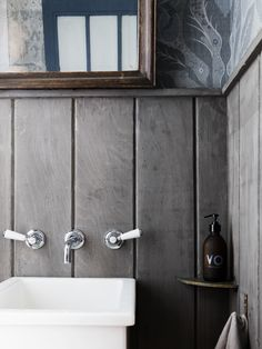 tongue and groove panelling detail is continued with an industrial twist by casting it in concrete !