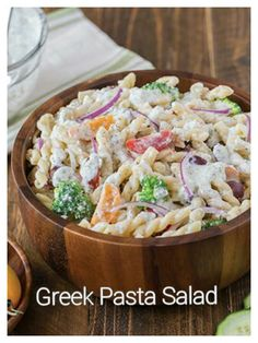 Want to get the most out of late summer's fresh fruits and vegetables? Look to your blender and spice rack to puree seasonal produce. http://www.fabrecipegirl.com/greek-pasta-salad-with-cucumber-yogurt-dressing/