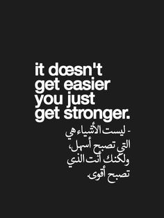 Quran Quotes, Wisdom Quotes, Book Quotes, Words Quotes, Life Quotes, Inspirational Quotes For Students, Inspirational Quotes About Success, Positive Quotes, English Love Quotes