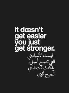 Quran Quotes, Islamic Quotes, Wisdom Quotes, Life Quotes, Short Happy Quotes, Normal Quotes, Arabic Quotes With Translation, French Love Quotes, Arabic English Quotes