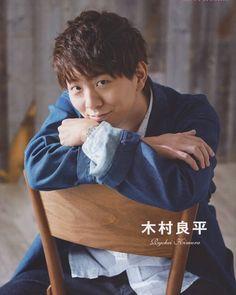 Ryohei Kimura, Voice Actor, The Voice, Actors, Actor