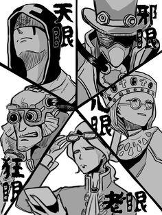 Identity Art, Funny Comics, Cool Art, Sketches, Fan Art, Manga, Drawings, Anime, Sleeve