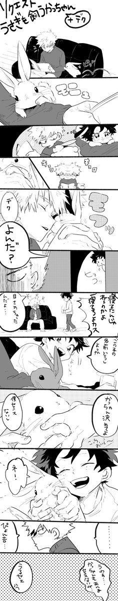 Boku no Hero Academia || Katsuki Bakugou, Midoriya Izuku.