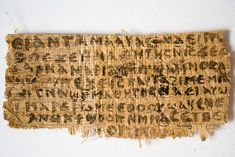 "A June 2016 update on the authenticity of an ancient papyrus fragment that in translation states ""Jesus said to them . 'My wife.'"" Professor Karen King of Harvard Divinity School answers questions about the fragment, dubbed The Gospel of Jesus's Wife."