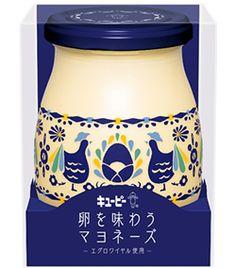 キユーピー 卵を味わうマヨネーズ(瓶)