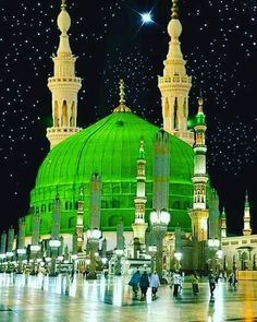 Holy shrine of prophet Muhammad s. Islamic Images, Islamic Videos, Islamic Pictures, Islamic Art, Al Masjid An Nabawi, Mecca Masjid, Beautiful Mosques, Beautiful Places, Medina Saudi Arabia