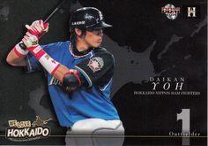 Japanese Baseball Cards: BBM