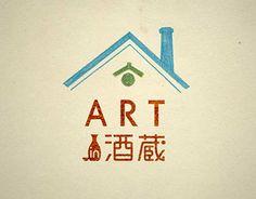 ART in 酒蔵 2012