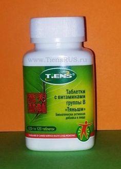 БАД Таблетки с витаминами группы B «Тяньши» 0,5г х 120 таблеток.  Не является лекарственным средством. Рекомендовано для восполнения витаминов группы B.