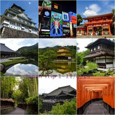 Japan Trip 11 Day : Tokyo - Kawaguchiko - Hakone - Osaka - Kyoto - Tokyo
