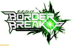 BBogo Japanese Logo, Japanese Typography, Logos, Typography Poster, Game Font, Fantasy Logo, Anime Titles, Gaming Banner, Logo Shapes