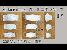 Face Masks For Kids, Easy Face Masks, Diy Face Mask, Sewing Lessons, Sewing Hacks, Sewing Crafts, Sewing To Sell, Small Sewing Projects, Crochet Quilt