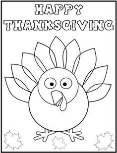 Thanksgiving Coloring Page {FREEBIE}  For the kids while we get dinner on the table
