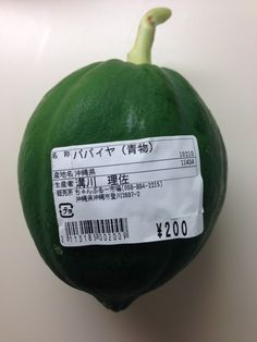 Green Papaya with Japanese Label