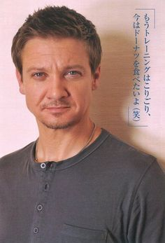 Screen (Japan) 2012 pics…