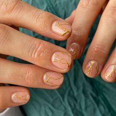 Gold Nail Art, Gold Nails, Nude Nails, Nail Inspo, Claws, Minimalism, Candy, Beige Nail, Gold Nail