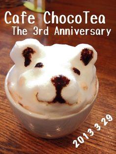3D Bear Latte